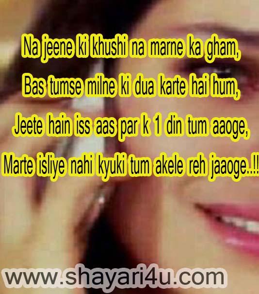 Dua Hindi Quotes. QuotesGram