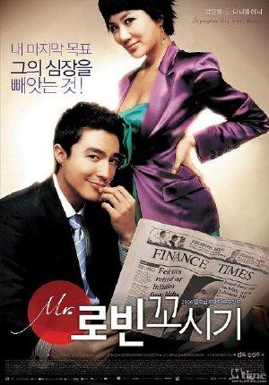 Say Tình (Thuyết Minh) - Seducing Mr. Perfect (2006) Thuyết Minh