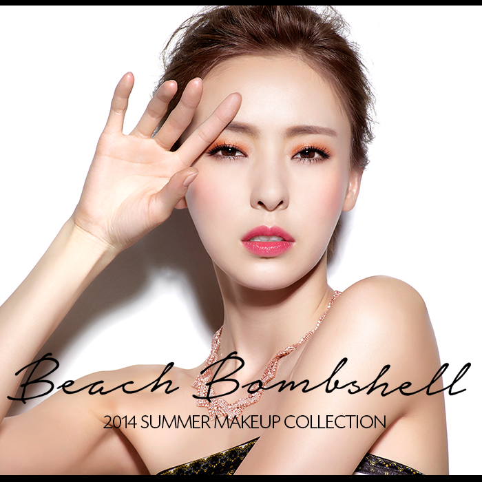 eSpoir Lee Da Hee beach bombshell summer 2014 collection