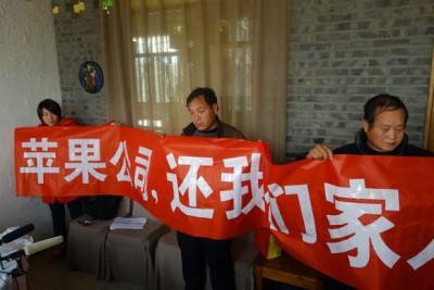 Jam Kerja Terlalu Panjang, Pabrik iPhone di China Didemo Buruh