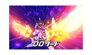 little battlers experience w super custom screen 4 Japan   Little Battlers eXperience W Super Custom (3DS)   Box Art & Screenshots