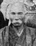 Ankoh Itosu Sensei