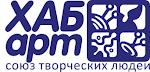 Союз мастеров города Хабаровска