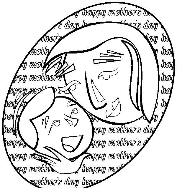 Madre e hijo para colorear - Dibujo Views