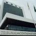 TCE determina ressarcimento por ex-prefeito de Porto do Mangue e Camará Municipal de Guamaré