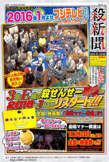 Season 2 Anime Ansatsu Kyoushitsu Diumumkan Tayang Januari 2016