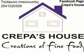 Crepa's house Βασ. Κωνσταντίνου 45 (Κάντε κλικ στην εικόνα για online παραγγελία)