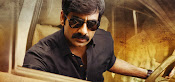 Ravi Teja photos from Power movie-thumbnail-7