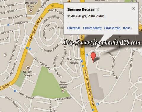 Seameo Recsam Map