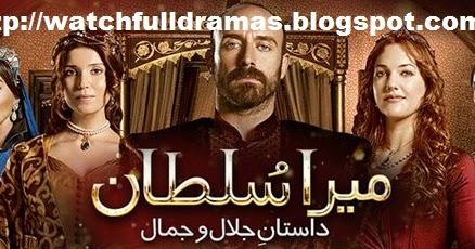 Mera Sultan Episode 458 on Geo Kahani - Dailymotion