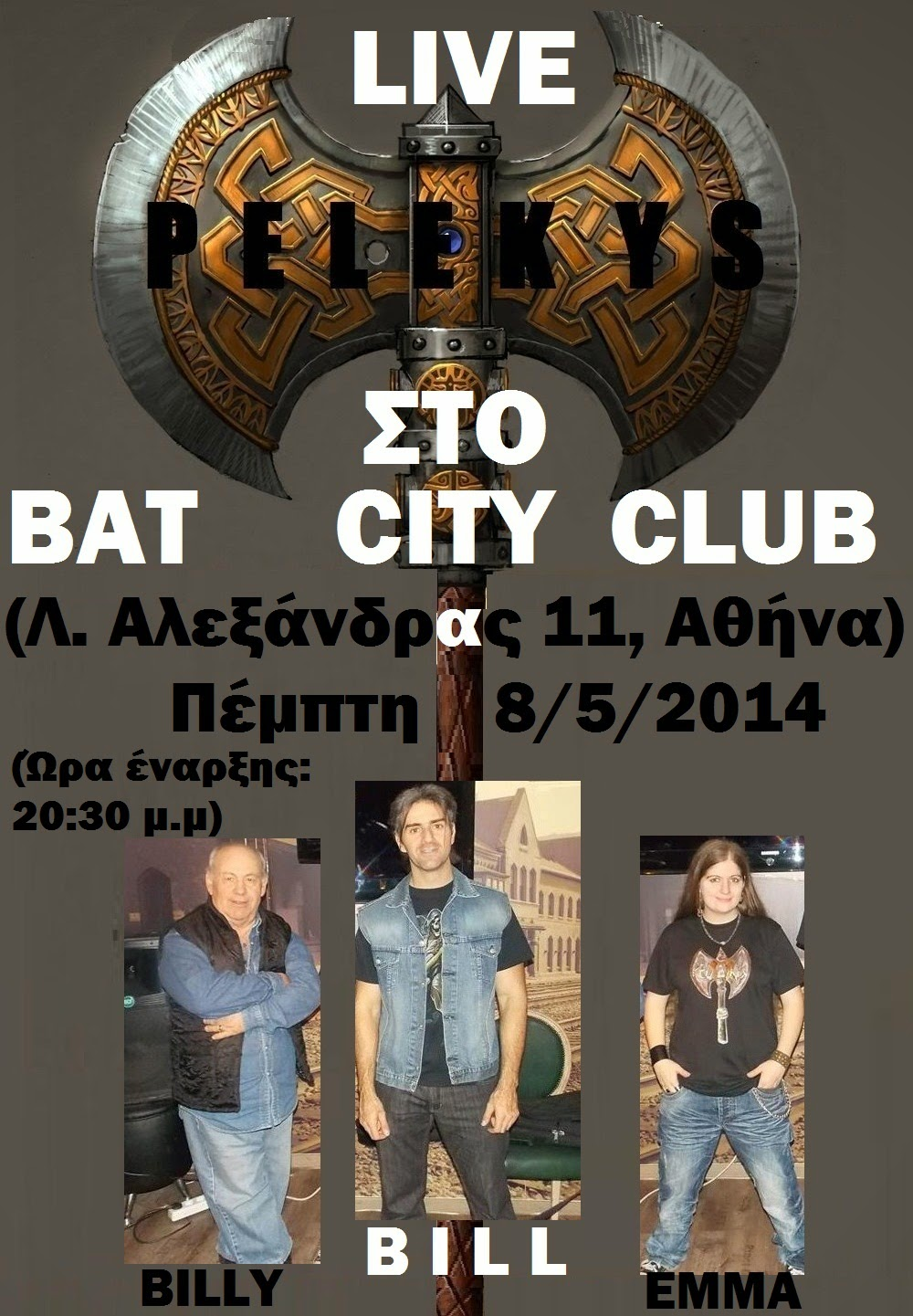 oi-pelekys-sto-bat-city-8-maiou