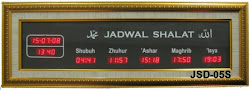 JADWAL SHALAT DIGITAL