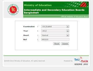 http://4.bp.blogspot.com/--GdCu8B3mqw/UaBsQU8zHHI/AAAAAAAAAbs/eS1_XgOz72k/s300/Education-Board-Bangladesh.jpg