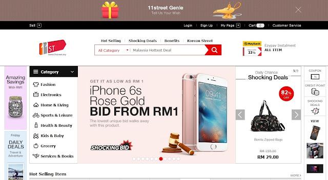 11street Malaysia homepage
