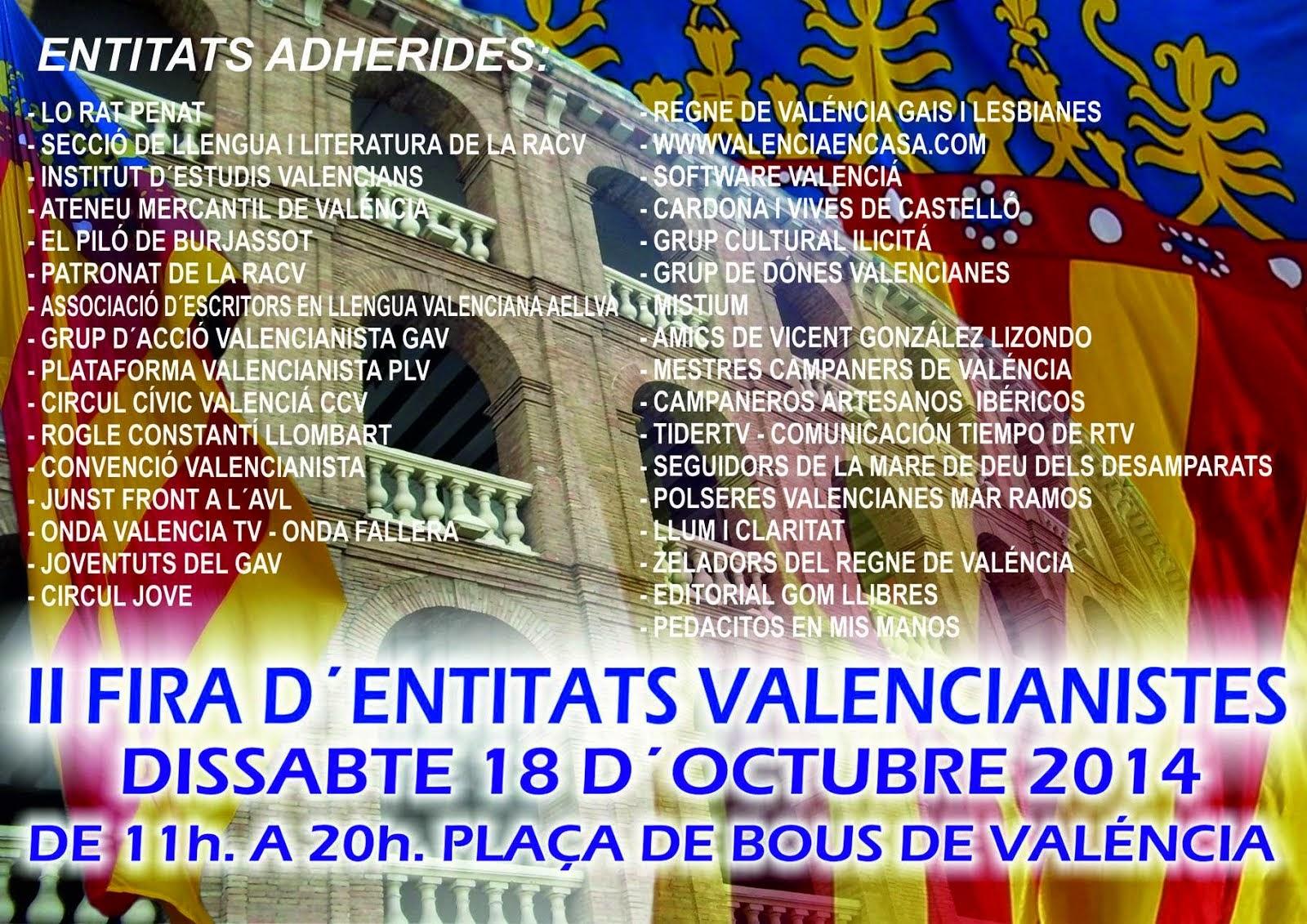 II FIRA D'ENTITATS VALENCIANISTES EN VALENCIA 18.10.14