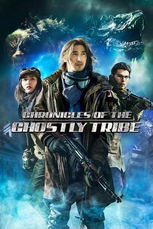 Crônicas da Tribo Fantasma Torrent - BluRay 720p/1080p Dual Áudio