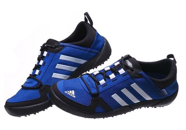 adidas running men