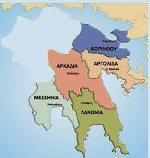 ΣΥΡΙΖΑ: Μετ' εμποδίων κλείνουν οι υποψήφιοι για την Περιφέρεια Πελοποννήσου – όλα τα ονόματα