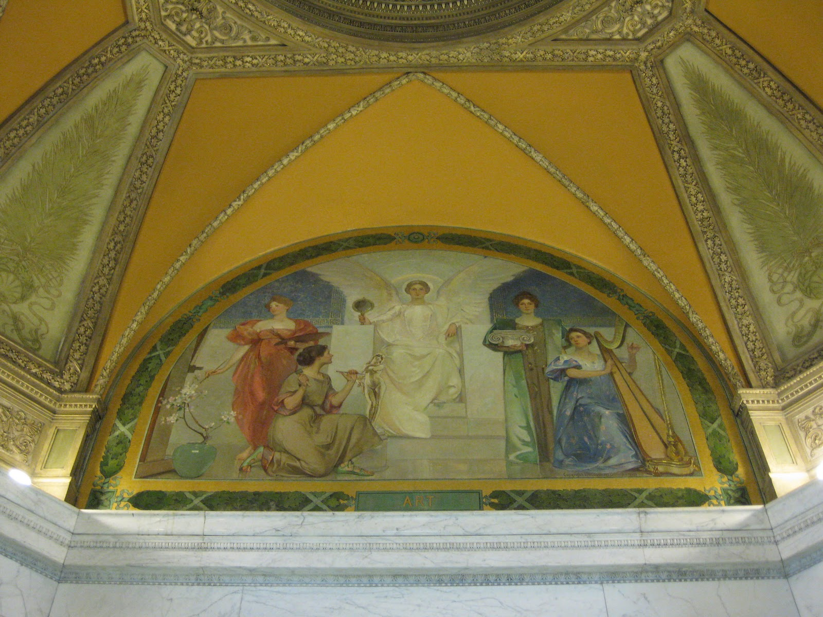 Wildmoobooks library timothy b blackstone memorial for Figure 8 mural