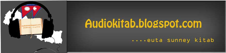 Audio Kitab