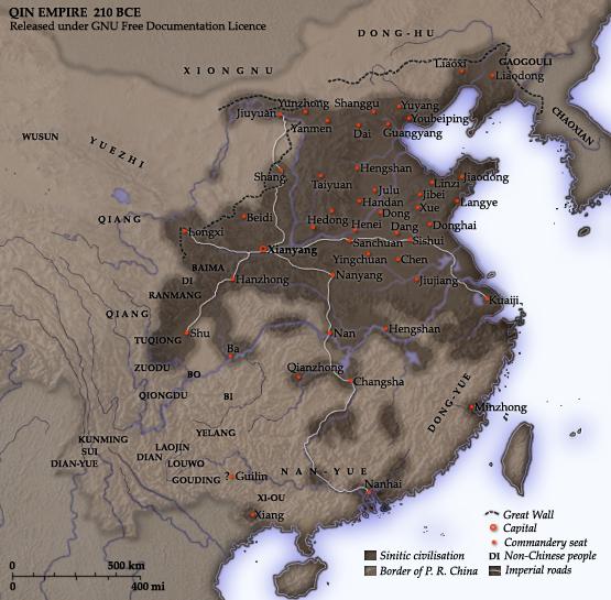 แผนที่อาณาจักรฉิน