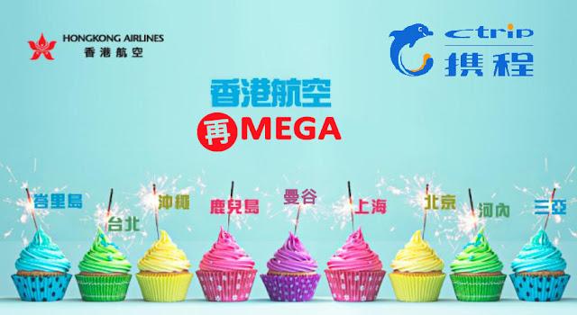 Ctrip平通街!翻做 港航【Mega Sale】台北$570、曼谷/河內$619、沖繩$911、峇里$1604、鹿兒島$2136起,明年1月出發。