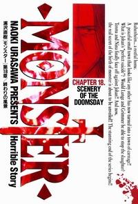 Naoki Urasawa - Monster Vol 18 [End].pdf (Comic)