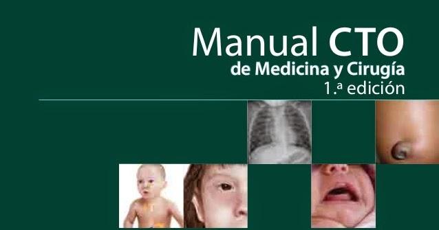 manual cto cardiologia 8 edicion pdf