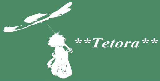 **Tetora**