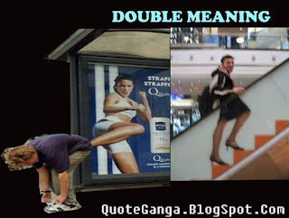 Double-meaning