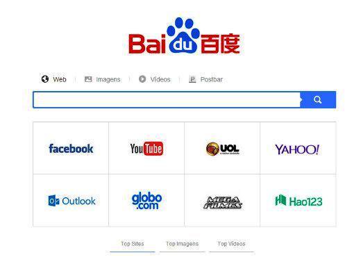 Site de buscas chinês Baidu começa a operar sua versão em português
