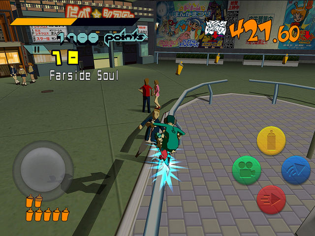 Jet Set Radio Android