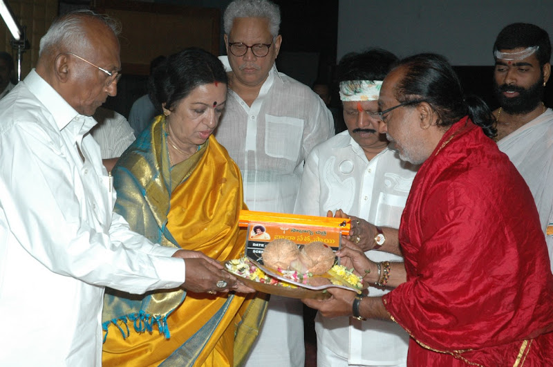 Baba Sathya Sai Movie Launch Stills function pics