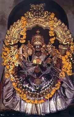 Chamunda Krouncha Pattana