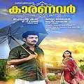 Karanavar Malayalam Movie Review