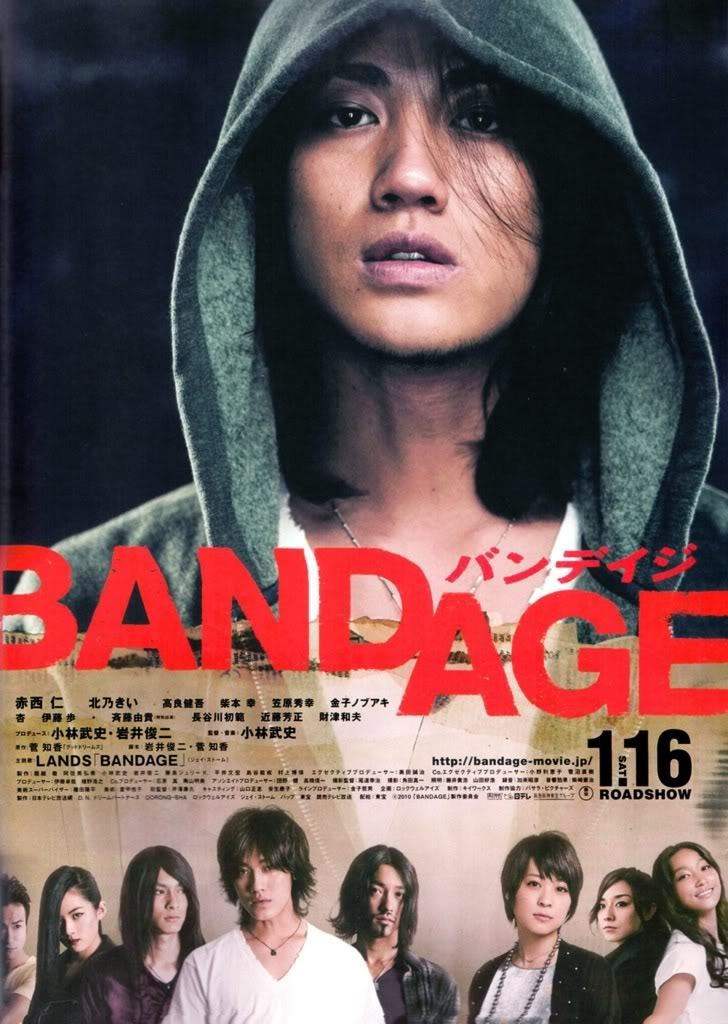 [Imagen: bandageposter.jpg]