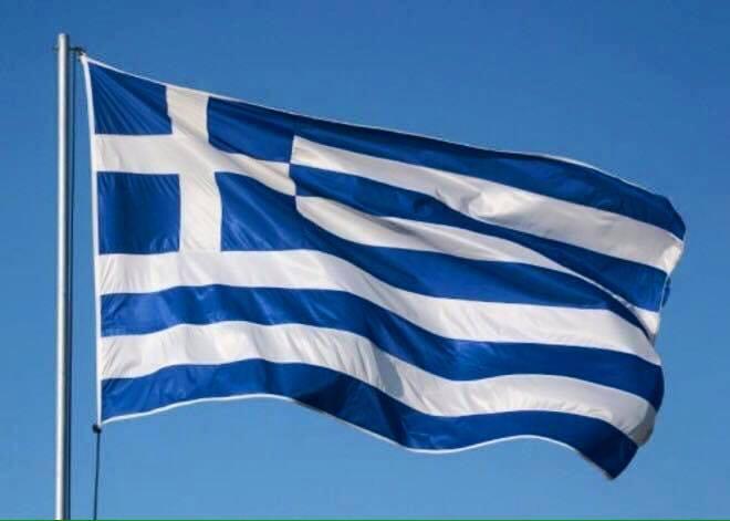 Onore al Popolo Greco!
