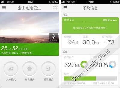 BatteryDoctorPro 3.7.3-275-1 - iphone family world