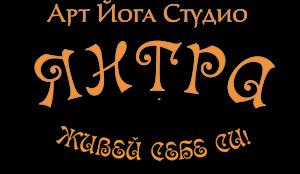 "Арт Йога Студио ""Янтра"""