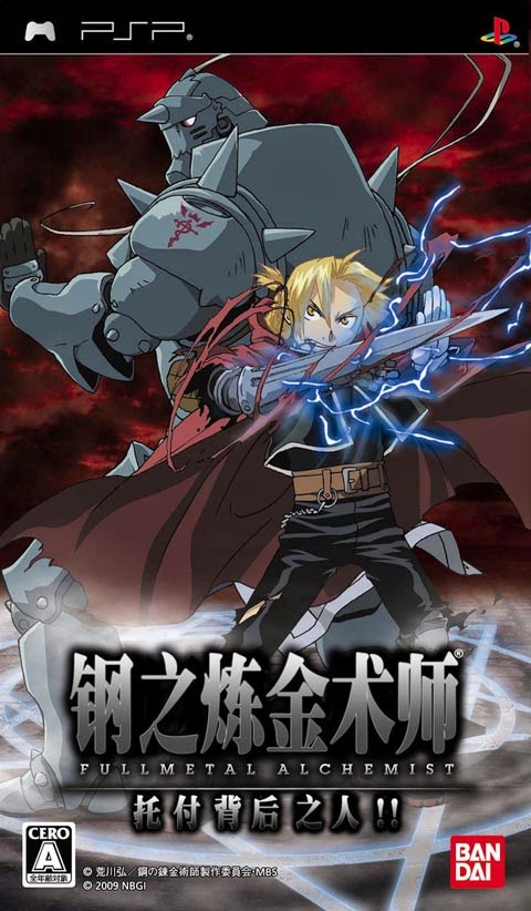Fullmetal Alchemist Brotherhood | Download Game PSP PPSSPP ...
