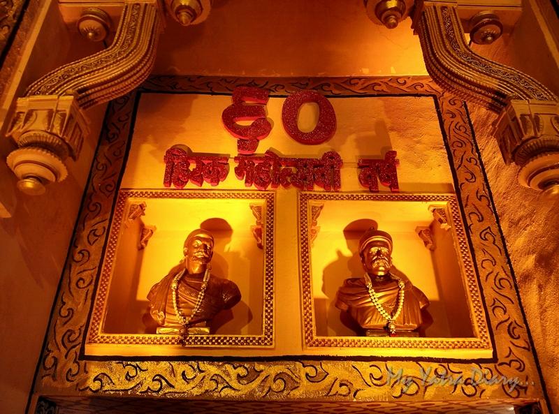Magnificient palace of Fortcha Icchapurti Ganesha, Ganesh Pandal Hopping, Mumbai