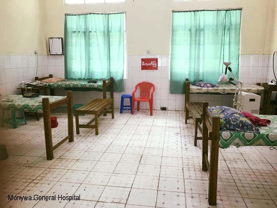 Typical rural hospital ward