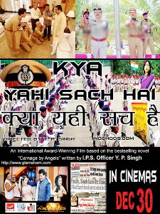 Kya Yahi Sach Hai (2011)Hindi Movie Watch Online