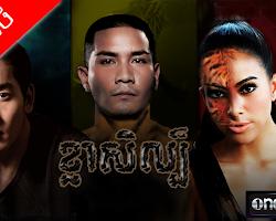 [ Movies ] Kla Sel - Thai Drama In Khmer Dubbed - Thai Lakorn - Khmer Movies, Thai - Khmer, Series Movies