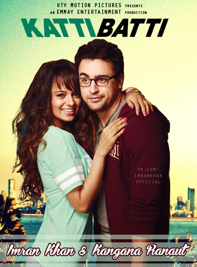 Katti Batti (2015) Movie Poster No. 4