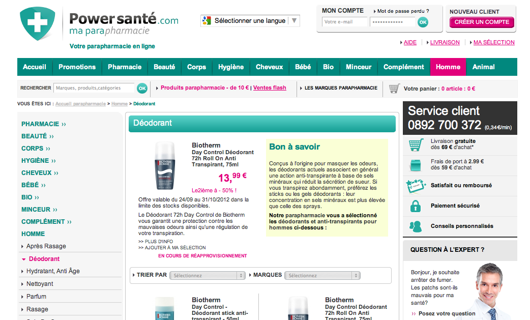 achat ashwagandha internet france