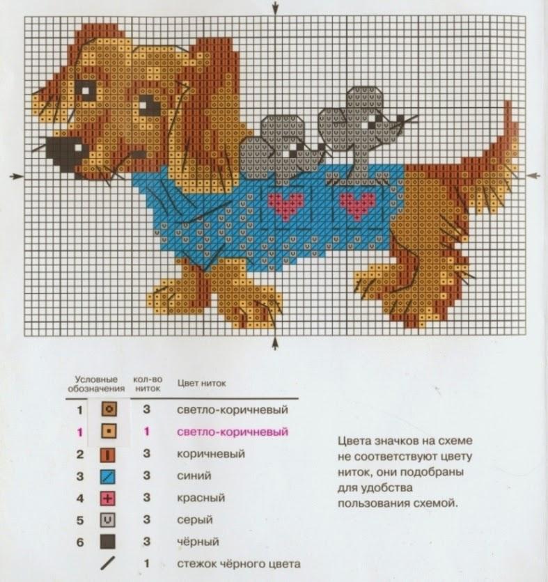 Схема вышивки для скачивания