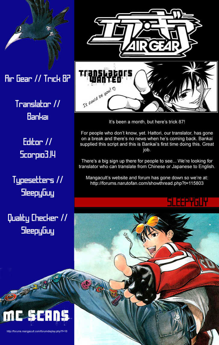 Air Gear Chap 087