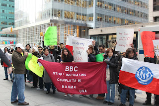 >Burmese in NYC protest BBC America
