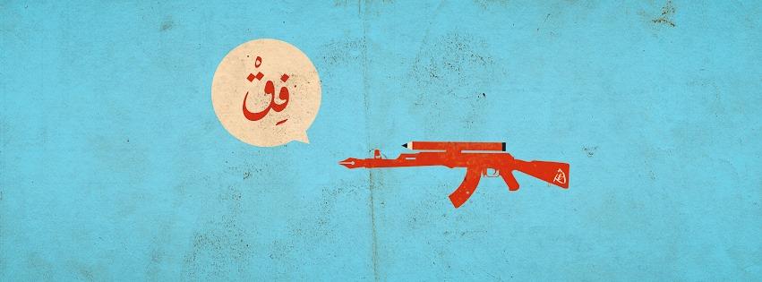 Klash 16'Art, artiste autodidacte algérien